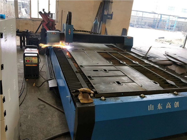 120A cnc portable plasma cutting machine