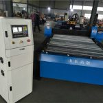 metal cheap cnc plasma cutting machine china 1325, cnc plasma cutting machine