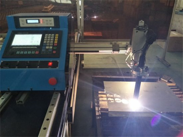 China-small-portable-automatic-CNC-plasma-and-flame-cutting-machine120