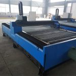 inaprubahan ng cnc plasma cutting machine, 3d cnc shape cutting machine, steel cnc plasma cutting machine